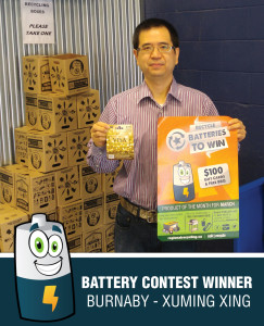 BURNABY_Xuming-Xing | Battery Recycling Contest Results | Regional Recycling